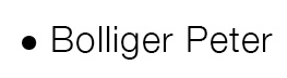 Bolliger Sisi